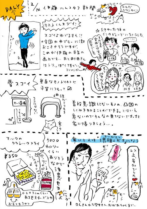 news2014_02_cmyk