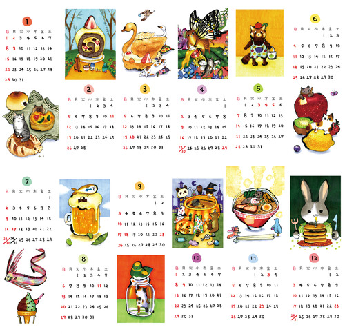 2017calender_sample_web