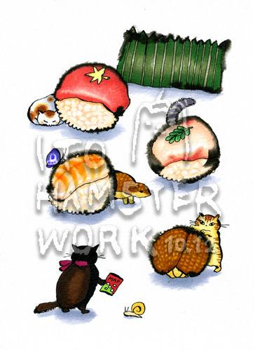 てまり寿司団地