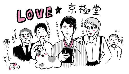 kokuti_kyougoku2