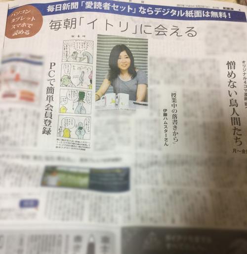 image2_bokashi