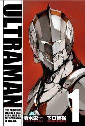 ULTRAMAN(1) (ヒーローズコミックス)