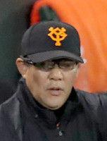 【巨人】斎藤投手コーチ、辞意先発70勝ノルマも56勝