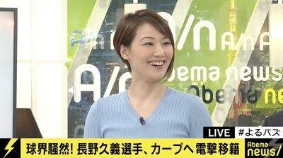 長野選手の電撃移籍に妻・下平さやかアナが心境「引っ越しするか、これから考えます」