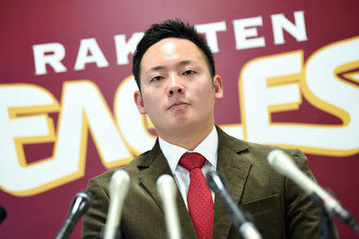 楽天松井裕樹が球団提示保留、今季通算100セーブ