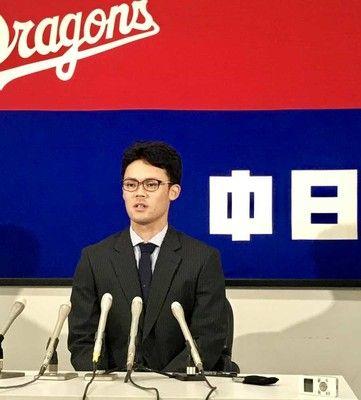 中日・福谷500万円減で更改イップス克服し「まだまだできる」