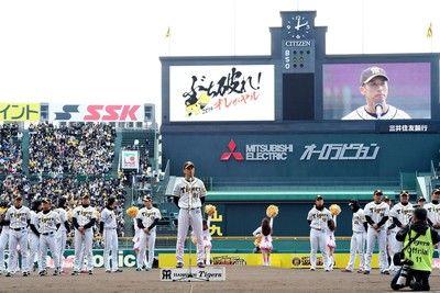 阪神新スローガンは「ぶち破れ!オレがヤル」矢野監督「喜び合えるシーズンに」