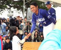 【中日】根尾が9歳の女の子にKO「京田選手が好きだから」