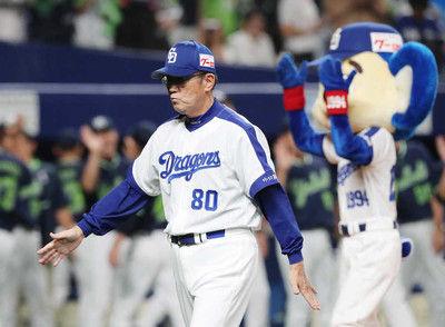 中日37度目逆転負け佐藤&鈴木博が大誤算森監督「やっちゃいけないこと」