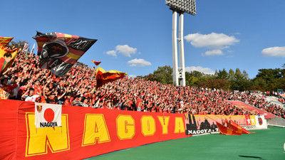 クラブ史上初!名古屋が最終節で来シーズンのユニフォームを着用