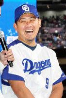 【中日】松坂、単年8000万円で合意球団「営業面の貢献も加味」