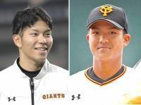 【巨人】大城&田中俊新人2人が開幕1軍