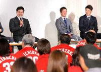 【広島】会沢、質問攻めに絶句「開幕戦で丸への初球は?」「自身のFAは?」