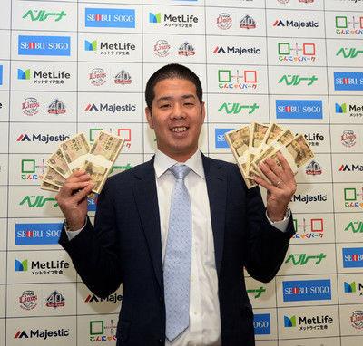 西武・多和田3倍以上のアップ更改3年目最多勝で一気に8000万円