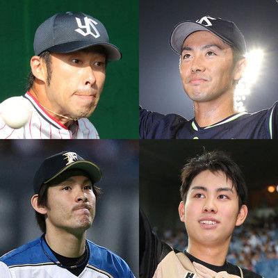 日本ハムとヤクルトで2対2トレード発表秋吉「新天地でも結果を」高梨「ハム倒すことが恩返し」