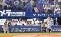 【巨人】4点差追い上げられず首位・広島と15差に…試合経過
