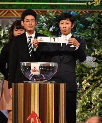 【有馬記念】平成最後のGP制覇へ!レイデオロ6枠12番、オジュウチョウサンは1枠1番枠順確定