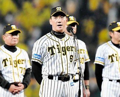 「阪神金本監督」が世界トレンドワード8位に急浮上正式発表わずか10分で