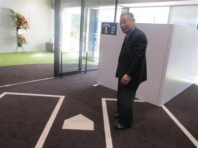 中日の球団事務所が移転、白井オーナー「目標は日本一になること」