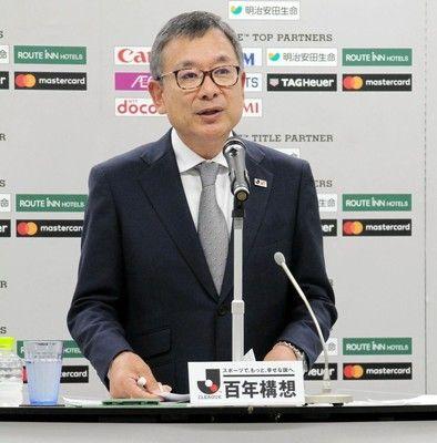 Jリーグ外国籍枠拡大が決定J1出場は5人ホームグロウン制度も導入