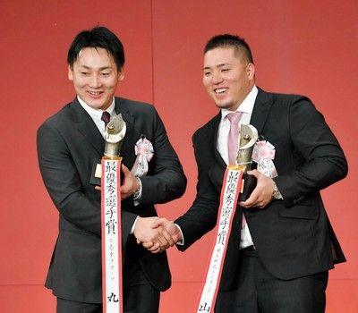 MVPはセが2年連続で広島・丸、パは西武・山川が初選出