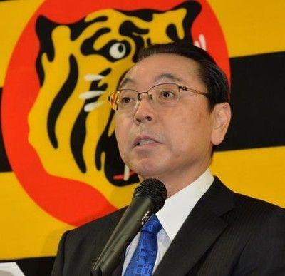 阪神金本監督辞任に揚塩球団社長「育成の難しさ」