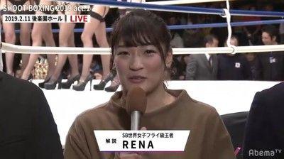 RENA、改めて昨年末の試合欠場を謝罪「大変なご迷惑とご心配をおかけし…」