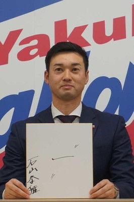ヤクルト石山、5200万円増で一気に年俸1億円!「凄く評価してもらえた」来年の漢字は「一」