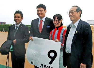 藤田菜七子が初の新馬戦V中山8Rも制して自身2度目の一日2勝!