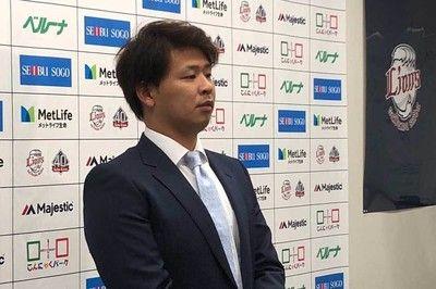 浅村栄斗がFA宣言も「ライオンズを最優先」行使理由は「他球団の評価を聞きたい」