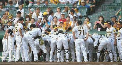 前夜完封負けの阪神、大幅にオーダー変更「1番二塁」に板山