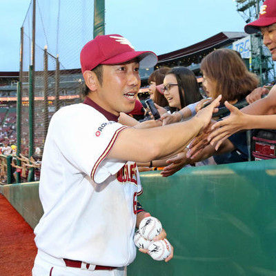 浅村加入も楽天藤田は三塁、遊撃守れる準備余念なし