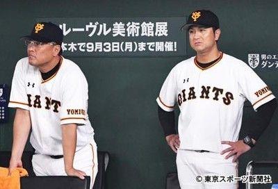 巨人惨敗悔やまれる4点目に村田ヘッド「あれは大城のパスボールやな」