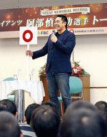 【巨人】阿部キャノンで「スタメン」現在3、4番手「1番手目指してもう一度やりたい」