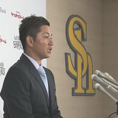 ソフトB川島が現状維持7000万円更改自称「ベンチの主役」が球団に珍要望