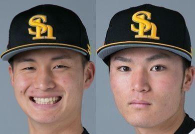 ソフトバンクが育成3選手に戦力外通告20歳と19歳の高卒2年目野手ら