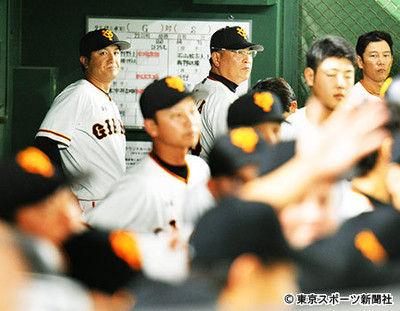 巨人・由伸監督「続投」へ山口オーナー「チームを整えて」発言の意味