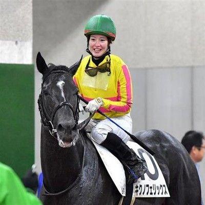 藤田菜七子騎手が今年の7勝目!GI騎乗可能の31勝まであと2勝