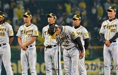 阪神・金本監督「巨人は3位でもやめないといけない。僕は最下位ですから」