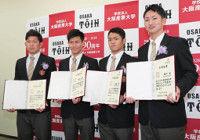 大阪桐蔭高の根尾、藤原、横川、柿木が卒業式に出席桐蔭特別名誉賞を受賞