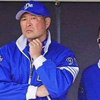 【DeNA】光山バッテリーコーチ辞任へ球団の強い慰留も低迷の責任痛感
