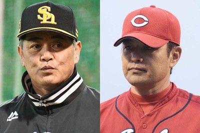 ソフトバンク、広島が新布陣で来季スタート…各球団発表、8日の組閣は?