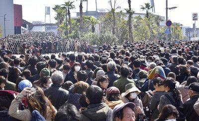広島チケット抽選券に4万人「不慣れでご迷惑」