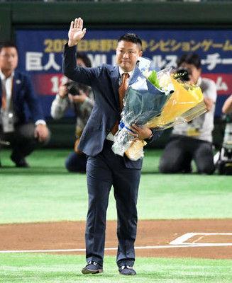 村田修一「ありがとうございました」引退挨拶全文