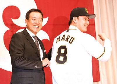 巨人丸誕生、入団決め手と原監督の背番8選んだワケ