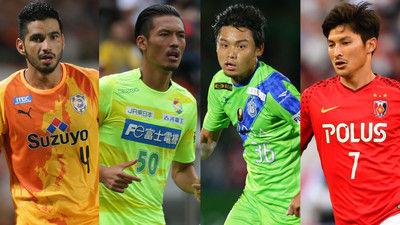 湘南が大型補強!武富孝介の期限付きでの復帰など4選手の獲得を発表「覚悟と決意をもって」