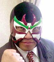 ザ・グレート・サスケがボクシング連盟・吉森副会長を弁護士会に懲戒請求