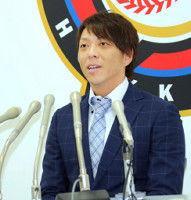 【日本ハム】宮西、海外FA権行使せず残留を表明「このチームで肘が動かなくなるまで」