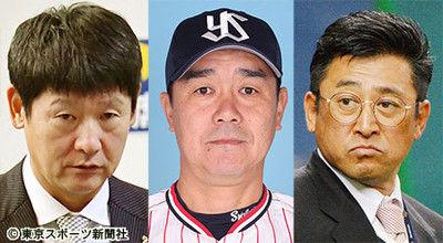 与田中日近鉄色強い新コーチ陣に賛否両論の声