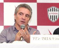 【神戸】リージョ新監督が就任会見にはイニエスタ、ポドルスキも出席
